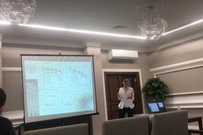 Выступление специалиста научно-инжинирингового центра Л.В. Гилёвой на секции Fluid Dynamics конференции International Scientific Conference on Energy, Environmental and Construction Engineering (EECE-2018)