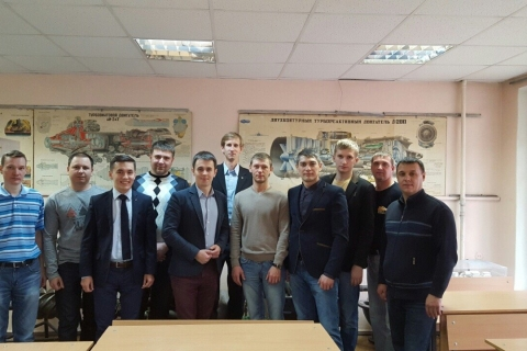 Группа слушателей от ООО РН-Ванкор на курсах повышения квалификации центра