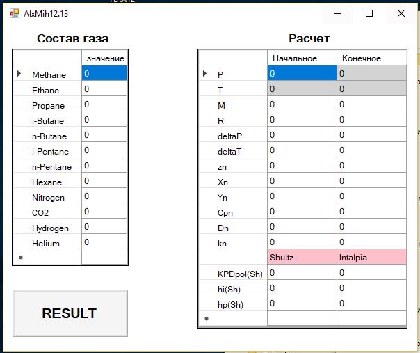 Рисунок 2 – Интерфейс программы