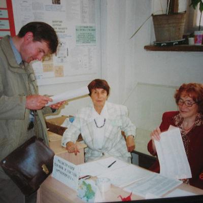 Симпозиум 2003: Регистрация участников симпозиума