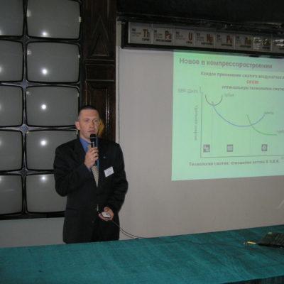 Симпозиум 2005 год: Выступление представителя компании Atlas Copco