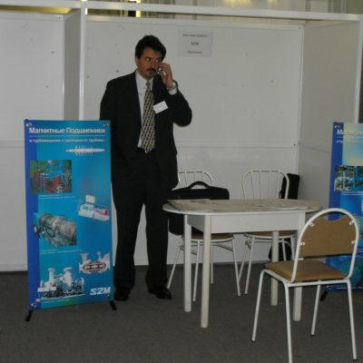 Симпозиум 2005: Стенд компании S2M