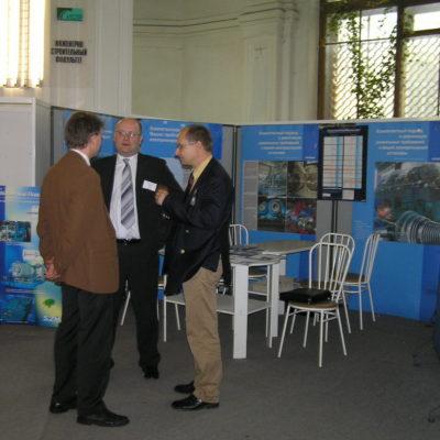 Симпозиум 2005: Стенд компании Siemens