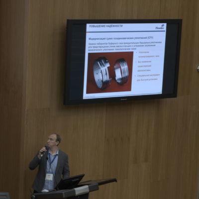Симпозиум по компрессорной технике 2019: доклад представителя компании Howden Евгения Фомина