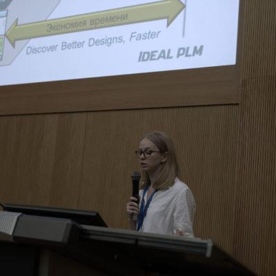 Симпозиум по компрессорной технике 2019: выступление представителей компании Ideal PLD