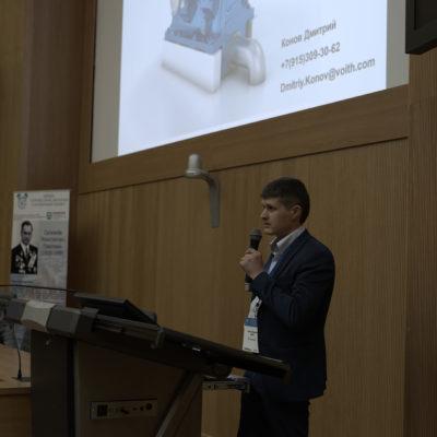 Симпозиум по компрессорной технике 2019: выступление представителя компании Voith Дмитрия Конова