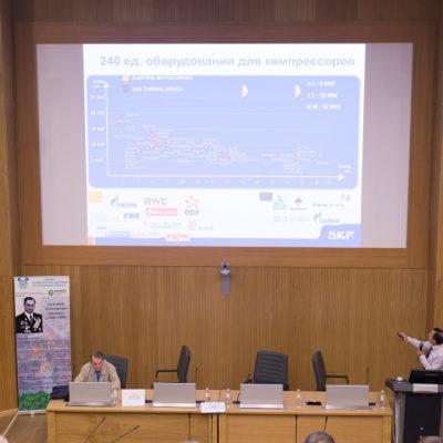 Симпозиум 2018: выступление представителя компании S2M А.А. Губайдуллина