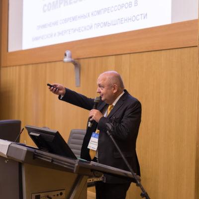 Доклад директора BORSIG ZM Compression GmbH Вольфганга Пуппе