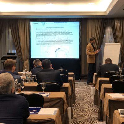 Доклад директора центра С.В. Карташова по современным методам газодинамического проектирования центробежных компрессоров на технической конференции компании Howden