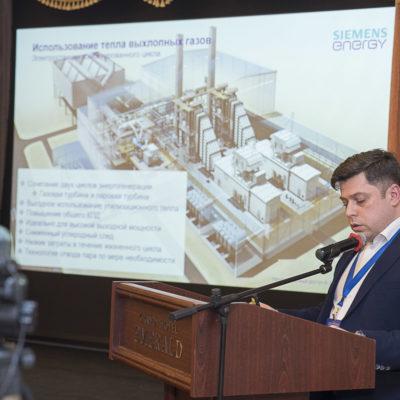 "Конференция 2021: доклад ООО ""Сименс Энергетика"""