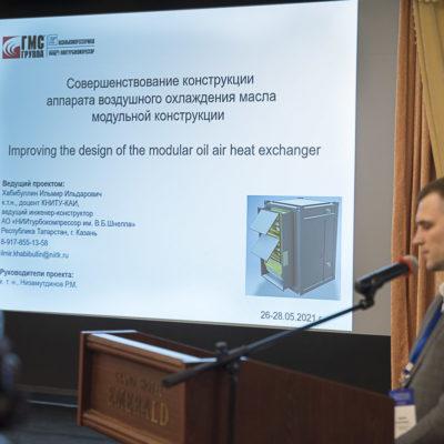 """Конференция 2021: доклад АО """"НИИтурбокомпрессор им. В.Б. Шнеппа"""""""