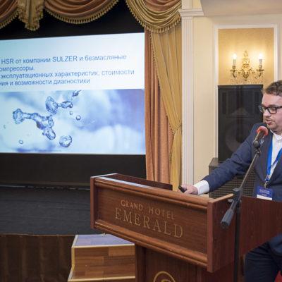 Конференция 2021: Доклад компании Sulzer