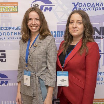 Конференция 2021: представители оргкомитета конференции Е.С. Зайцева и Н.М. Тузова