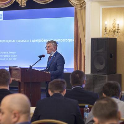 """Конференция """"Компрессорные технологии"""" 2021: доклад компании филиал ООО """"Газпром инвест"""" """"Газпром ремонт"""""""