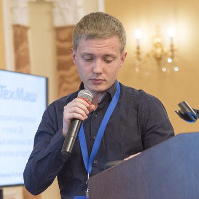 "Конференция 2021: доклад компании ООО ""НПФ ""Энтехмаш"""