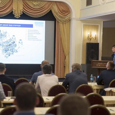 Конференция 2021: выступление компании BAUER Kompressoren