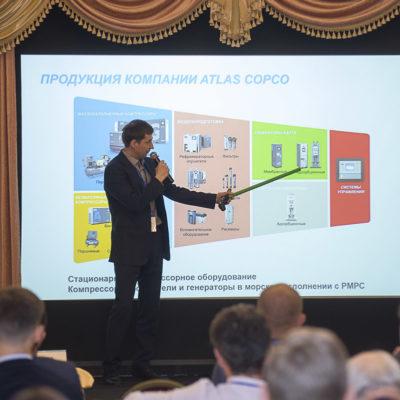 Конференция 2021: доклад компании Atlas Copco