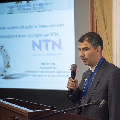 Конферения 2021: выступление компании NTN-SNR