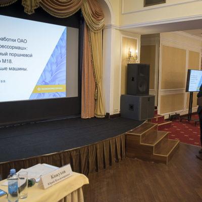 "Конференция 2021: доклад компании АО ""Пензкомпрессормаш"""