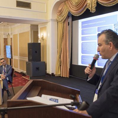 "Конференция 2021: доклад компании ООО ""АвиагазЦентр"""
