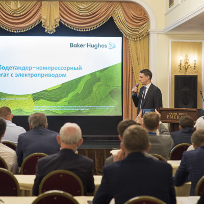"""Конференция """"Компрессорные технологии"""" 2021: доклад компании Baker Hughes"""
