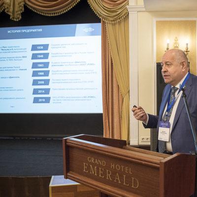 """Конференция """"Компрессорные технологии"""" 2021: доклад компании АО """"РУМО"""""""