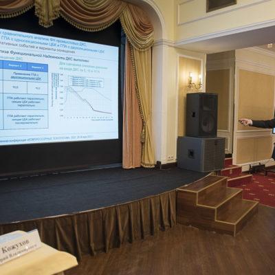 "Конференция 2021: доклад ООО ""Газпром ВНИИГАЗ"""