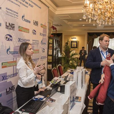 Конференция 2021: регистрация участников